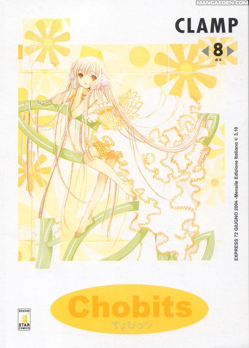 https://nine.mangadogs.com/it_manga/pic/25/217/210783/Chobits8Volume8254.jpg Page 1