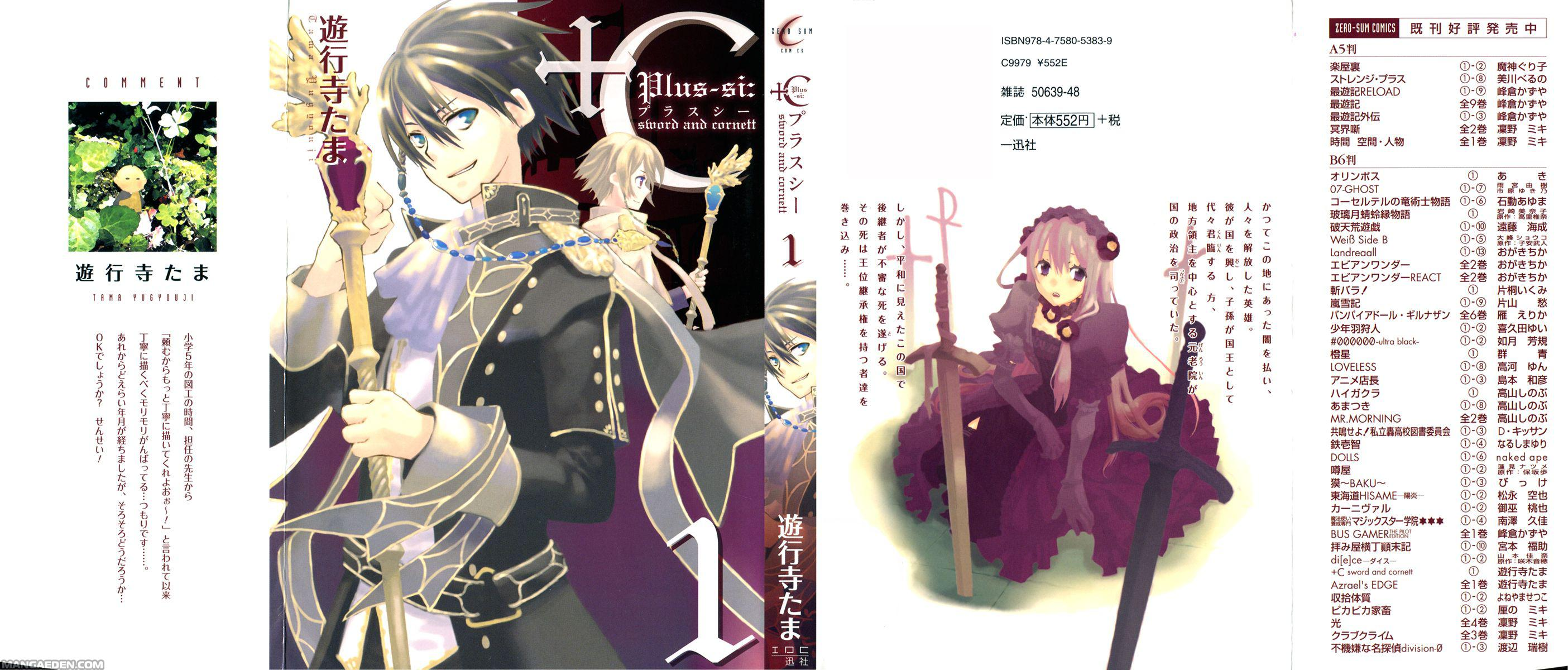 https://nine.mangadogs.com/it_manga/pic/28/220/210814/CSwordandCornett1Op01160.jpg Page 1
