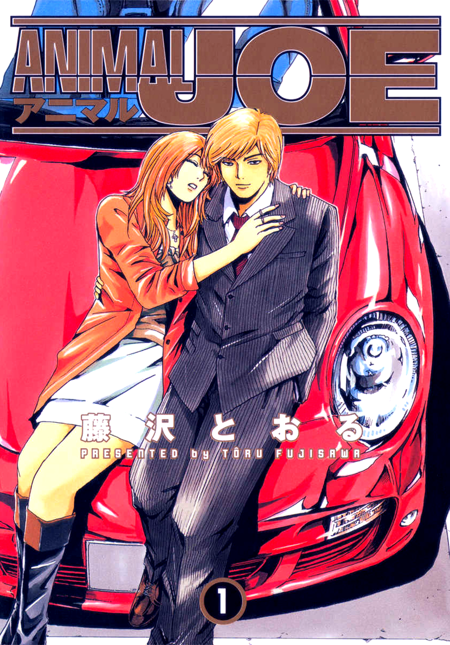 https://nine.mangadogs.com/it_manga/pic/28/2844/386823/AnimalJoe1135.png Page 1