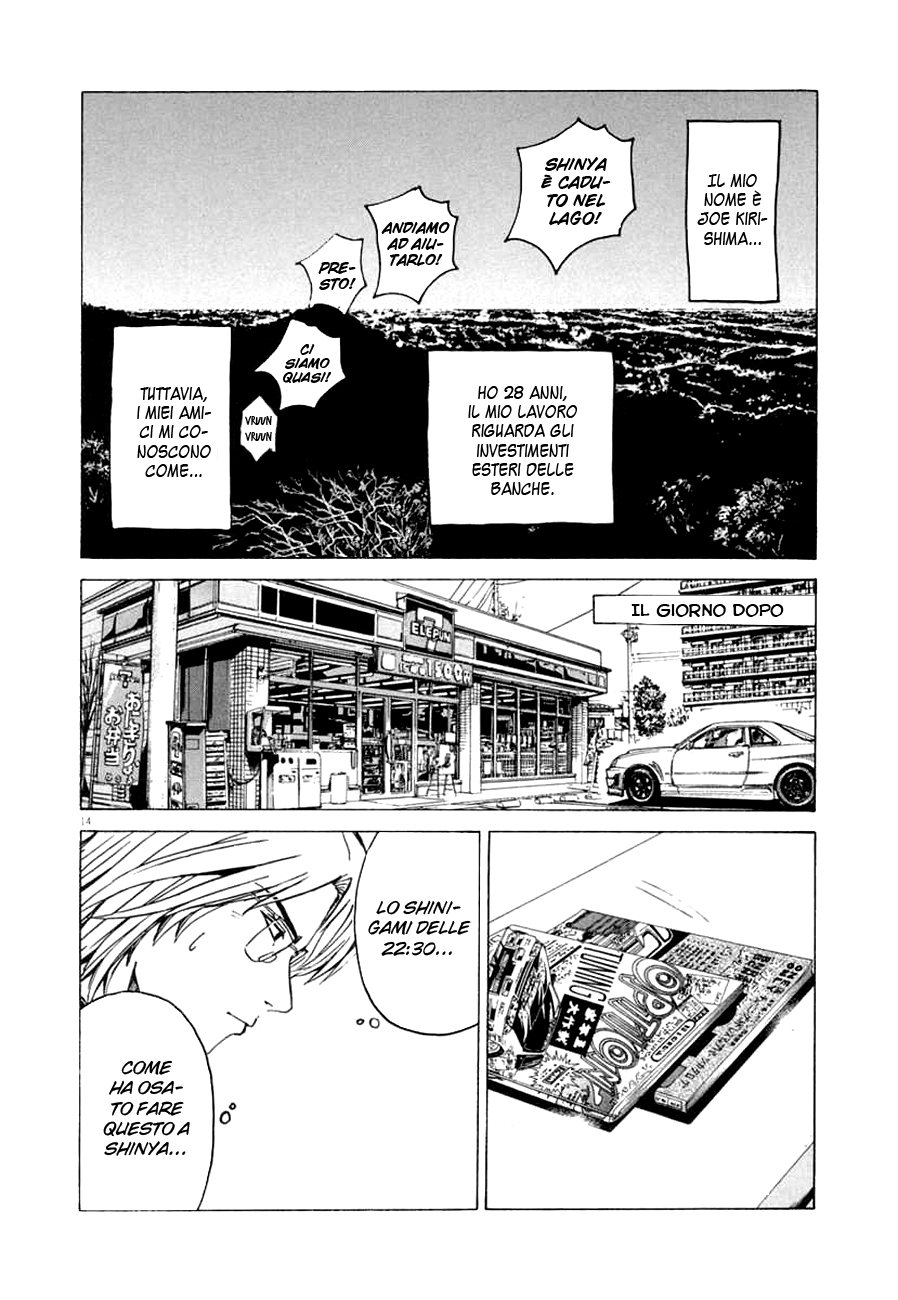 https://nine.mangadogs.com/it_manga/pic/28/2844/386825/AnimalJoe2148.png Page 12