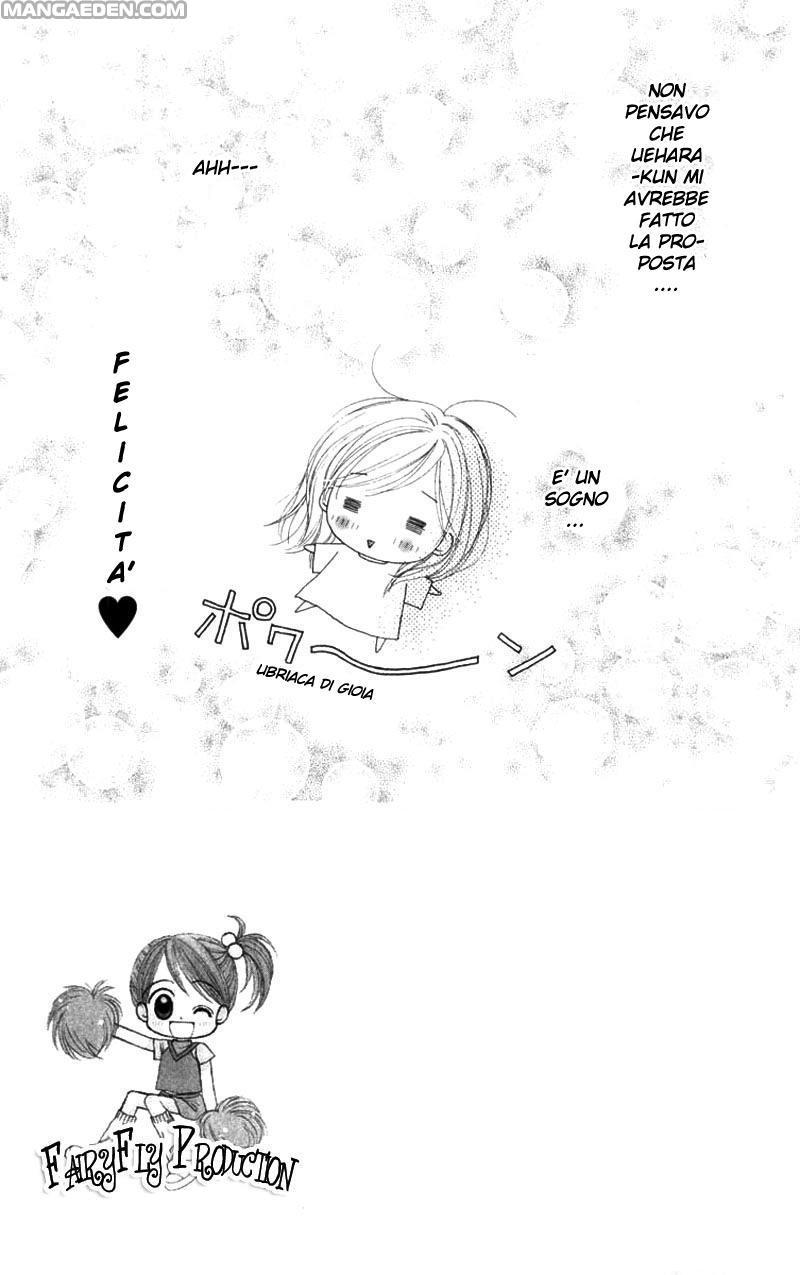 https://nine.mangadogs.com/it_manga/pic/30/606/233256/GoodMorningCall56235.jpg Page 1