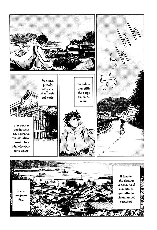 https://nine.mangadogs.com/it_manga/pic/33/1889/239654/5c58727d855e784e2c6fa24b45f655fe.jpg Page 5