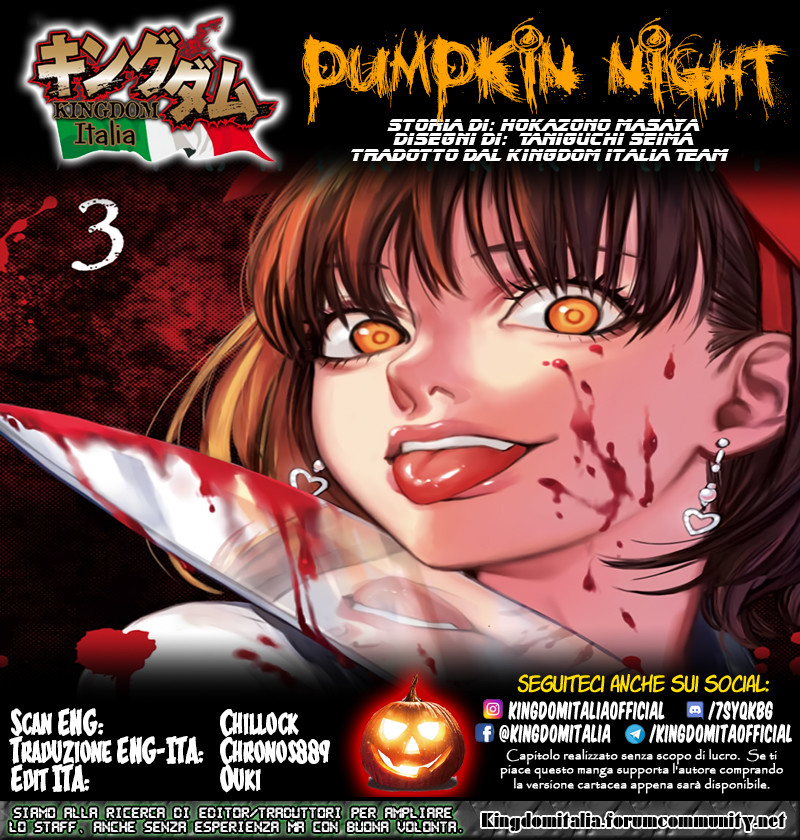 https://nine.mangadogs.com/it_manga/pic/34/2594/423539/PumpkinNight19740.jpg Page 1