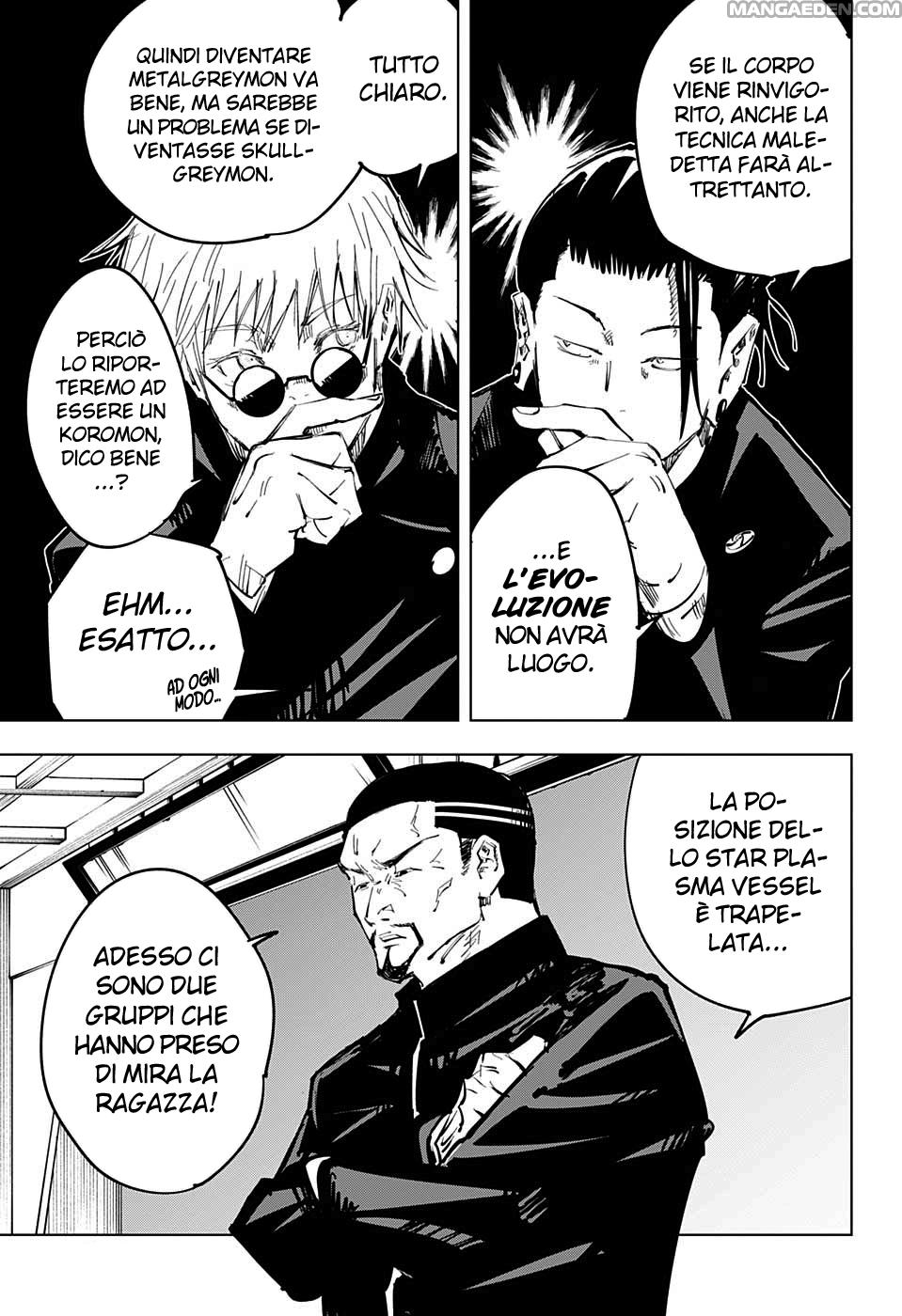 https://nine.mangadogs.com/it_manga/pic/35/2659/304700/JujutsuKaisen66InventarioN785.png Page 6