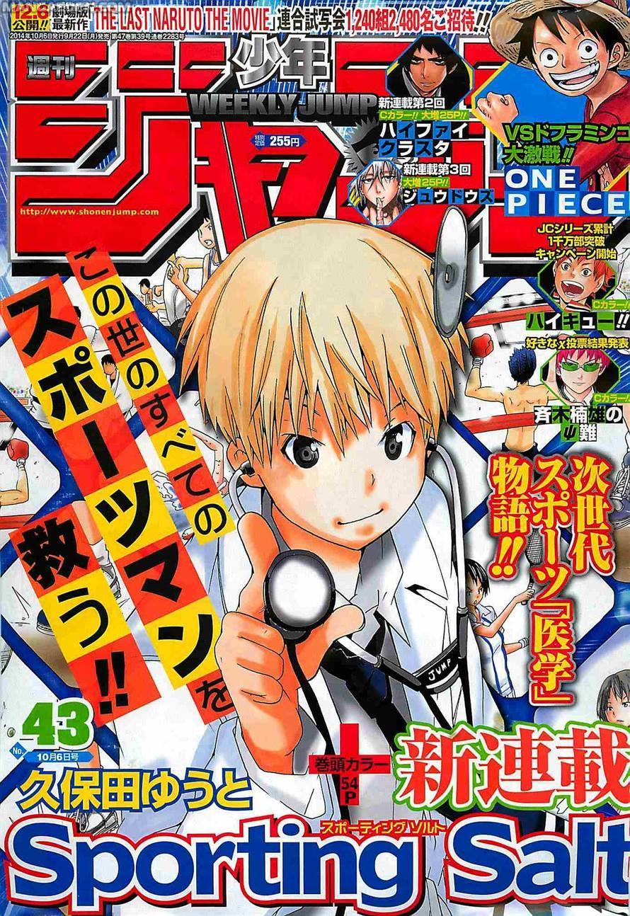 https://nine.mangadogs.com/it_manga/pic/4/1284/222150/SportingSalt05628.jpg Page 1