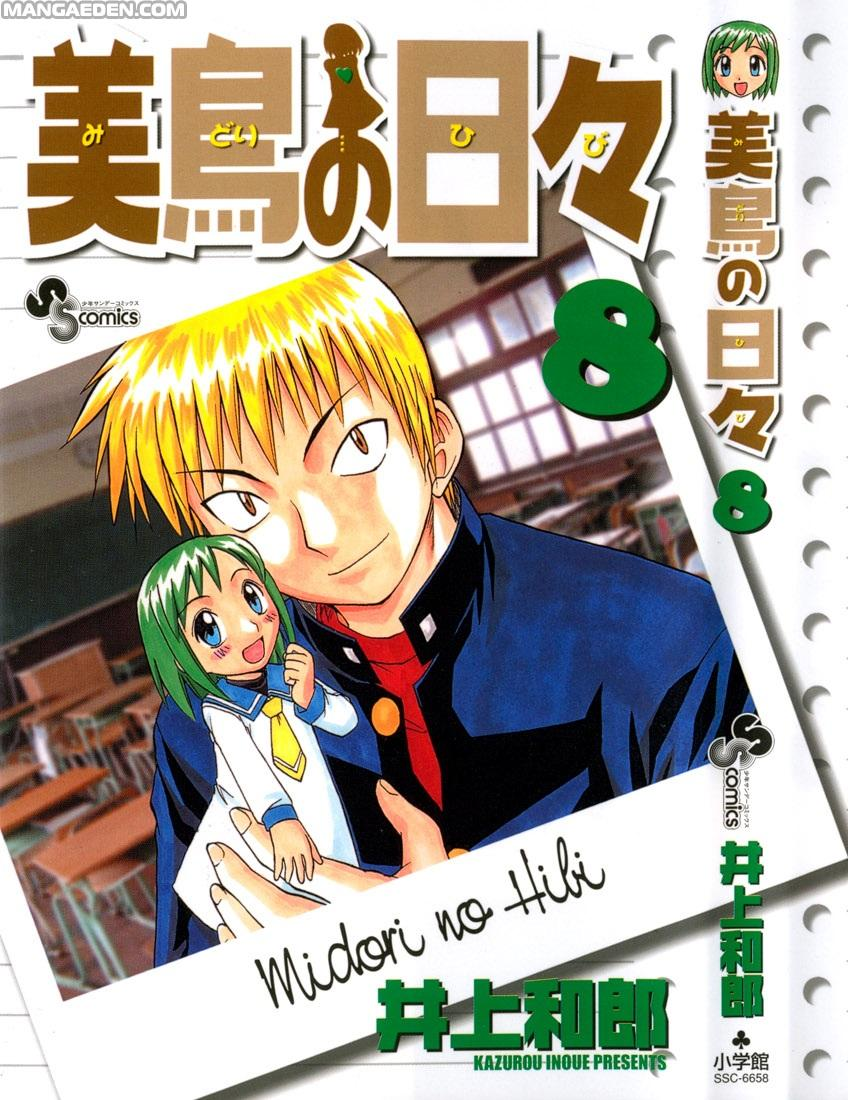 https://nine.mangadogs.com/it_manga/pic/41/1385/251253/midornohibi85Days85Unnuovo967.jpg Page 1