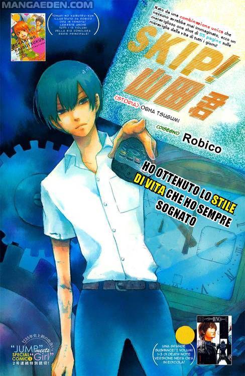 https://nine.mangadogs.com/it_manga/pic/43/2027/228717/SkipYamadakun1Oneshot889.jpg Page 1