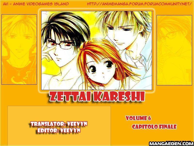 https://nine.mangadogs.com/it_manga/pic/44/172/209176/ZettaiKareshi33UltimoCapit97.jpg Page 1