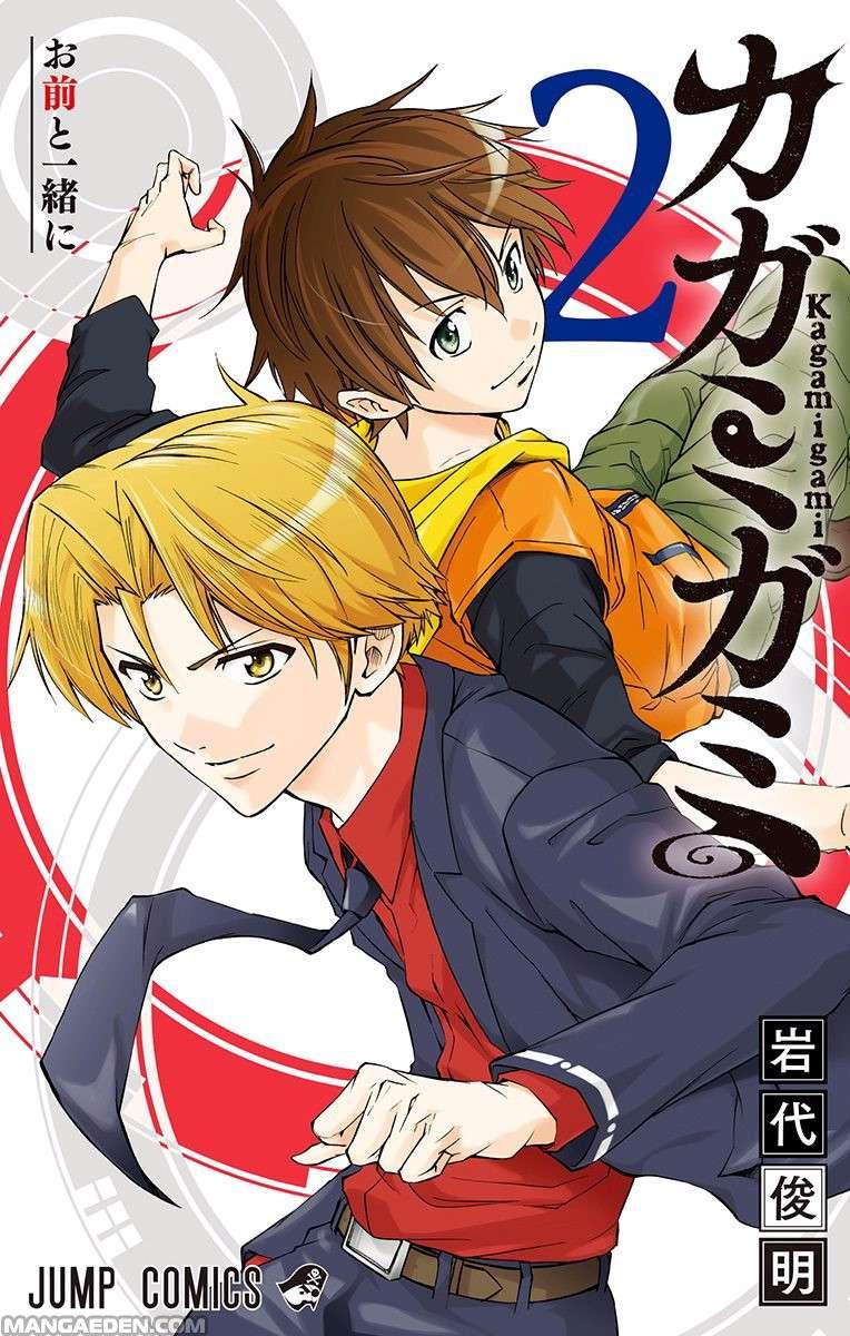 https://nine.mangadogs.com/it_manga/pic/45/2413/246756/Kagamigami8Perchlalunastag698.jpg Page 1