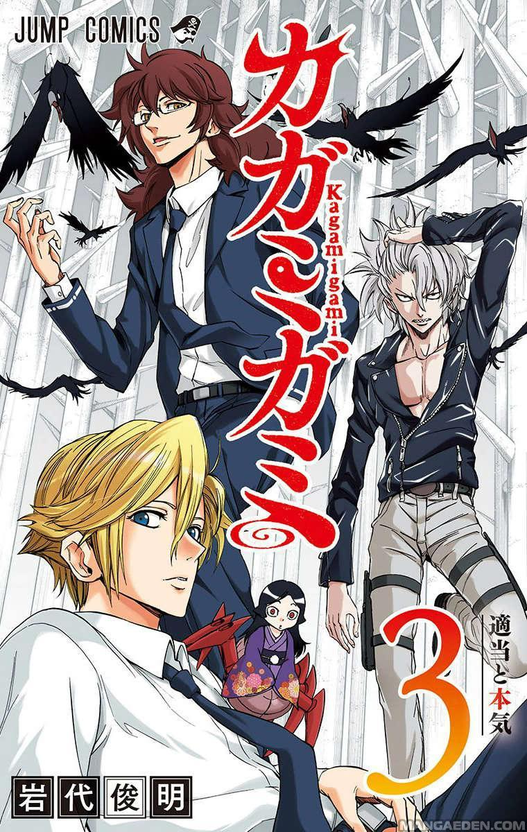 https://nine.mangadogs.com/it_manga/pic/45/2413/246765/Kagamigami17LeVitidiAvici492.jpg Page 1