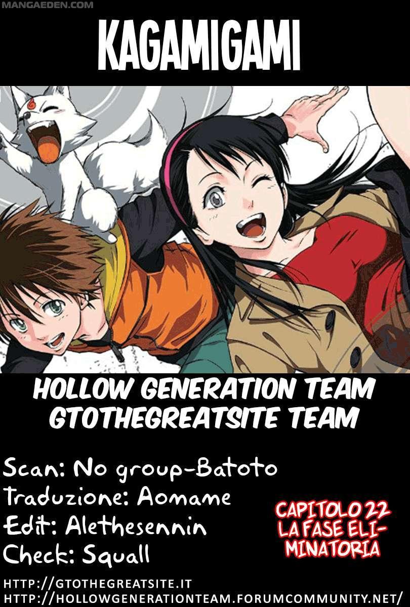 https://nine.mangadogs.com/it_manga/pic/45/2413/246770/Kagamigami22LaFaseeliminat897.jpg Page 1