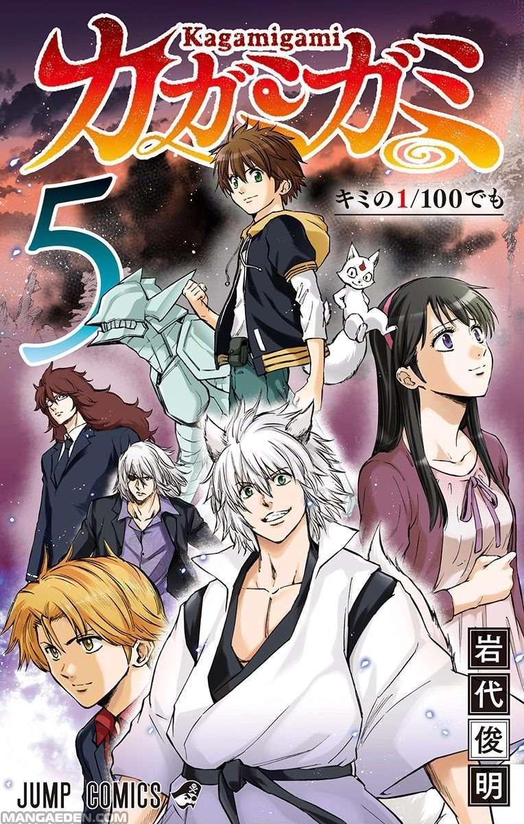 https://nine.mangadogs.com/it_manga/pic/45/2413/246782/Kagamigami34Respingere185.jpg Page 1