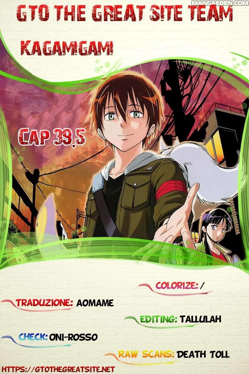 https://nine.mangadogs.com/it_manga/pic/45/2413/248413/Kagamigami395igiornidelcre340.jpg Page 1