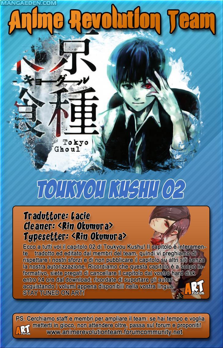 https://nine.mangadogs.com/it_manga/pic/45/749/219109/ToukyouKushu2262.jpg Page 1