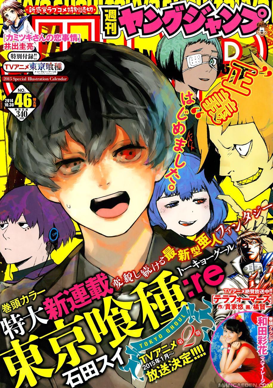 https://nine.mangadogs.com/it_manga/pic/46/1902/224391/ToukyouKushure1UnnuovoIniz270.jpg Page 1