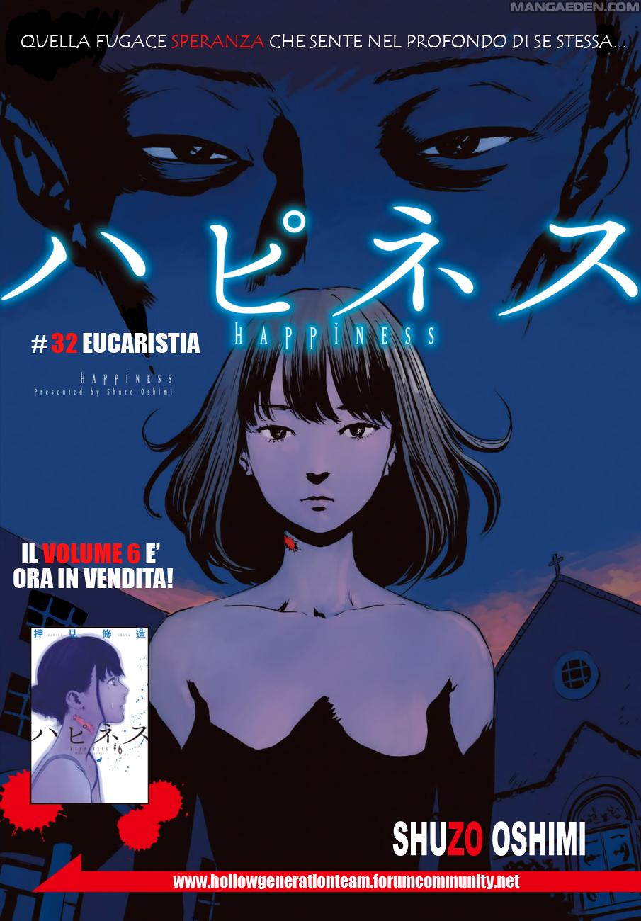 https://nine.mangadogs.com/it_manga/pic/46/1966/245965/HappinessOSHIMIShuzo32111.jpg Page 1