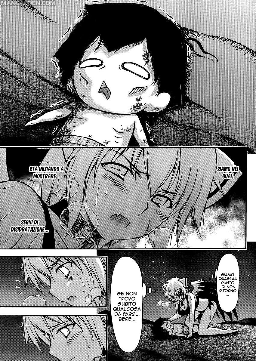 https://nine.mangadogs.com/it_manga/pic/49/177/225658/SoraNoOtoshimono64124.jpg Page 20