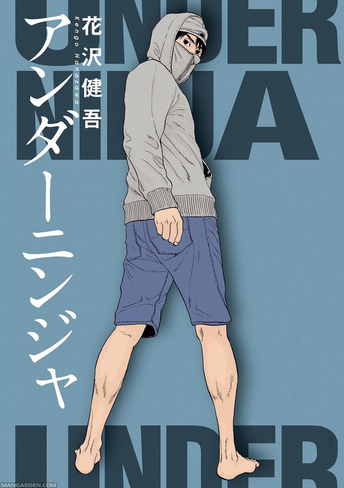 https://nine.mangadogs.com/it_manga/pic/5/2565/365007/UnderNinja12Ilragazzodella542.jpg Page 1