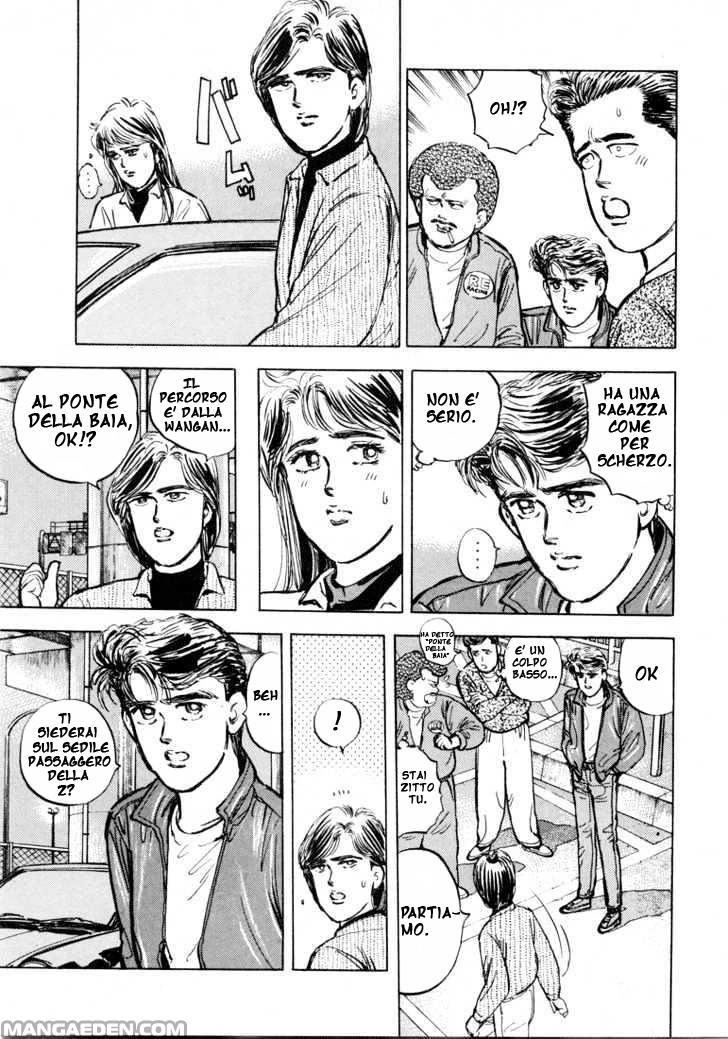 https://nine.mangadogs.com/it_manga/pic/53/2869/465174/WanganMidnight3S30Z384.png Page 13