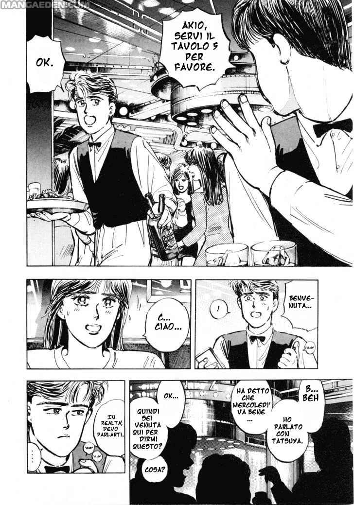 https://nine.mangadogs.com/it_manga/pic/53/2869/465174/WanganMidnight3S30Z741.png Page 8