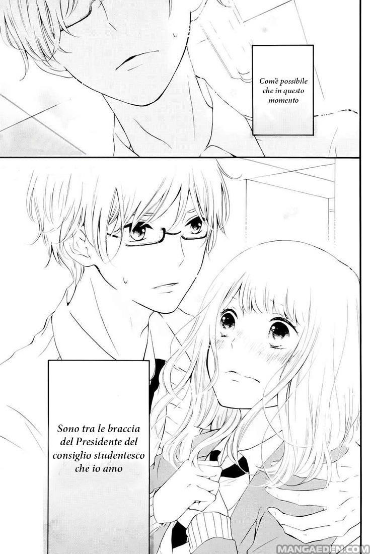 https://nine.mangadogs.com/it_manga/pic/54/2102/231905/Otonariwa1kende2dooishii1832.jpg Page 4