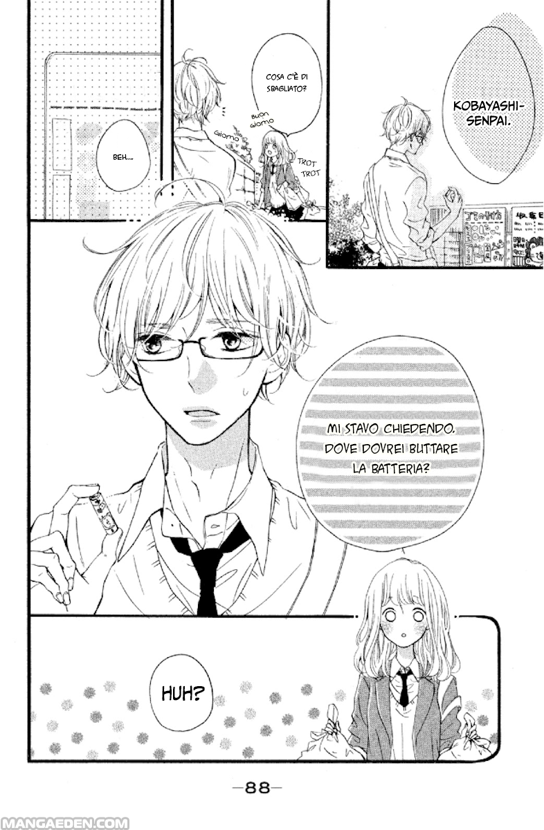 https://nine.mangadogs.com/it_manga/pic/54/2102/231907/Otonariwa1kende2dooishii3809.jpg Page 7