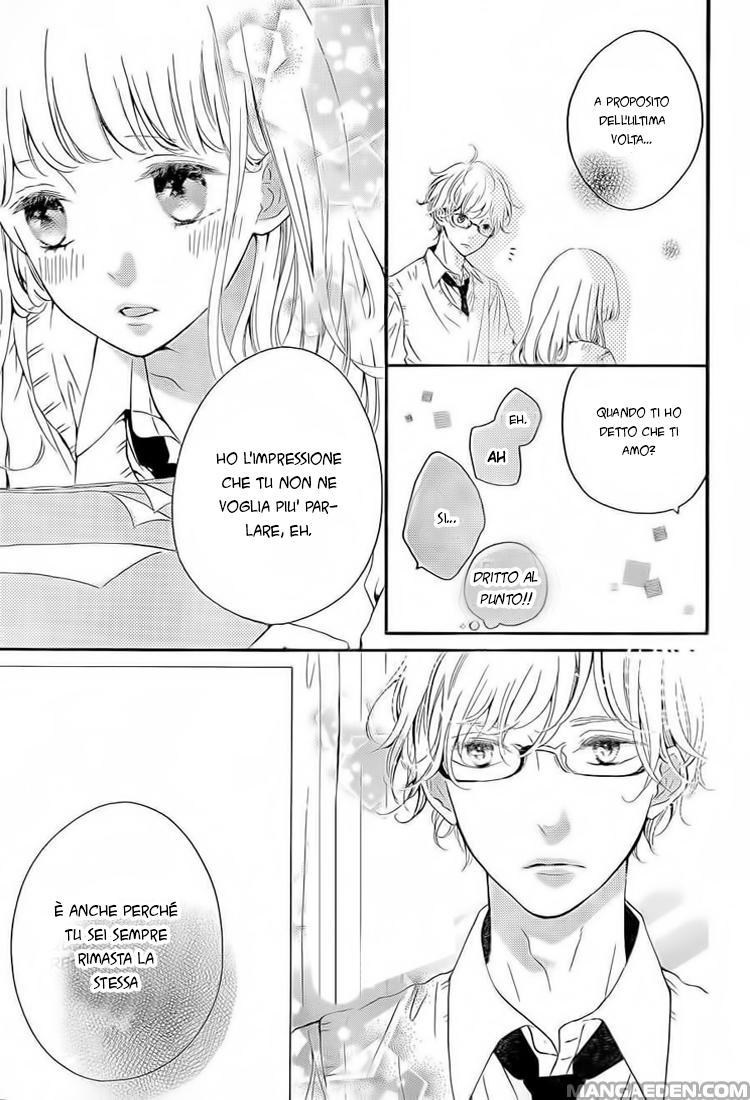 https://nine.mangadogs.com/it_manga/pic/54/2102/231909/Otonariwa1kende2dooishii5333.jpg Page 2