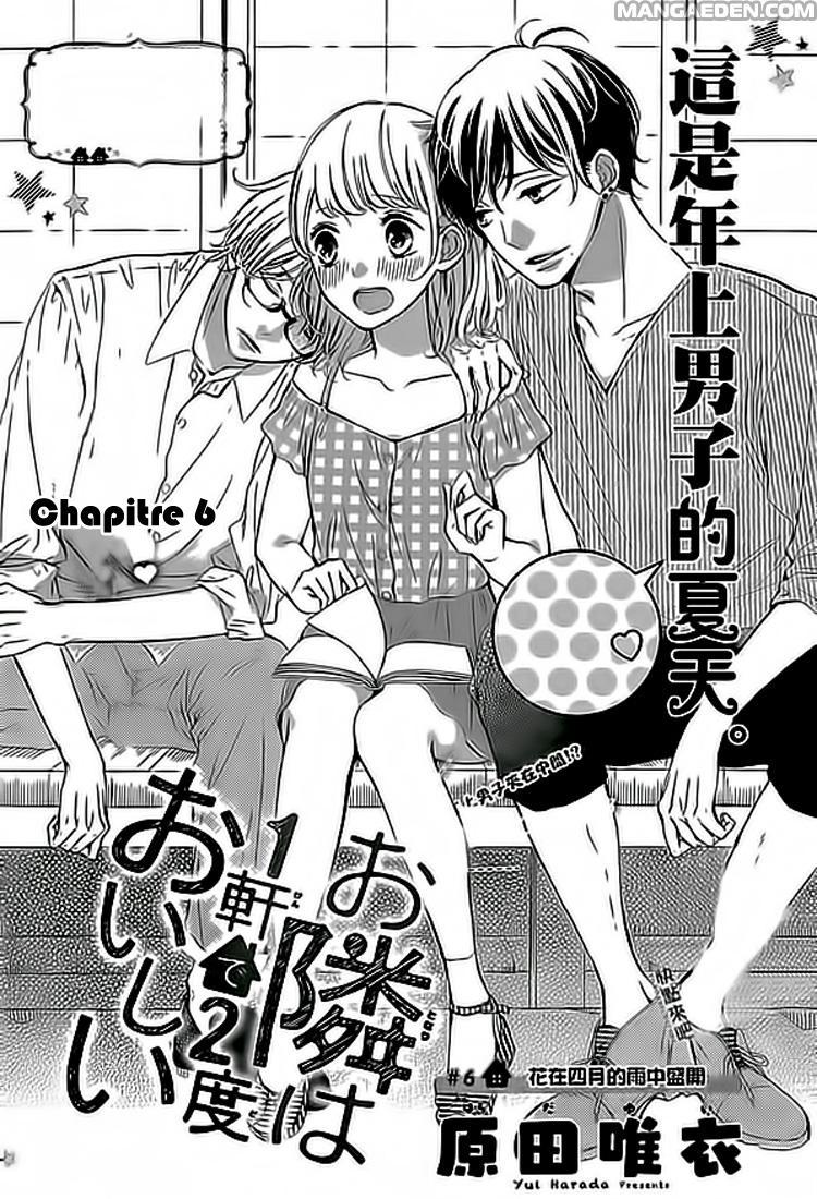 https://nine.mangadogs.com/it_manga/pic/54/2102/234355/Otonariwa1kende2dooishii6565.jpg Page 1