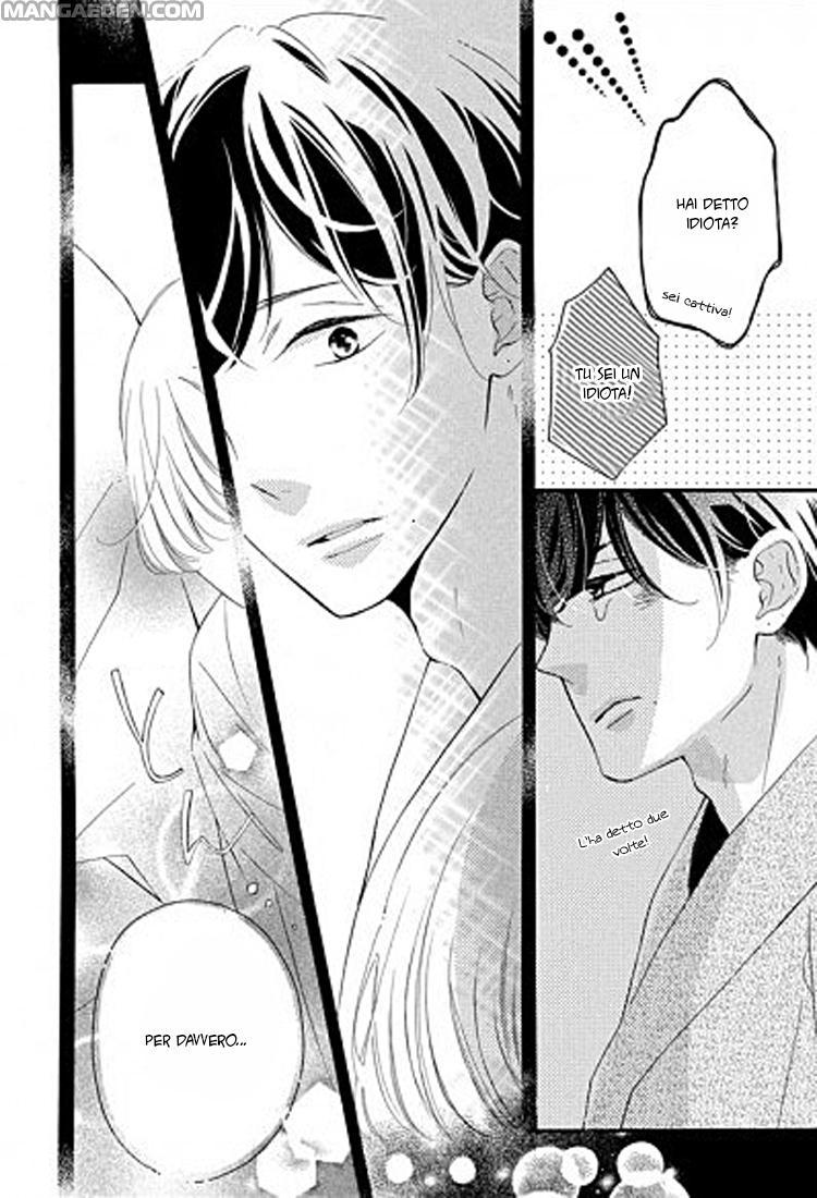 https://nine.mangadogs.com/it_manga/pic/54/2102/234356/Otonariwa1kende2dooishii7568.jpg Page 33