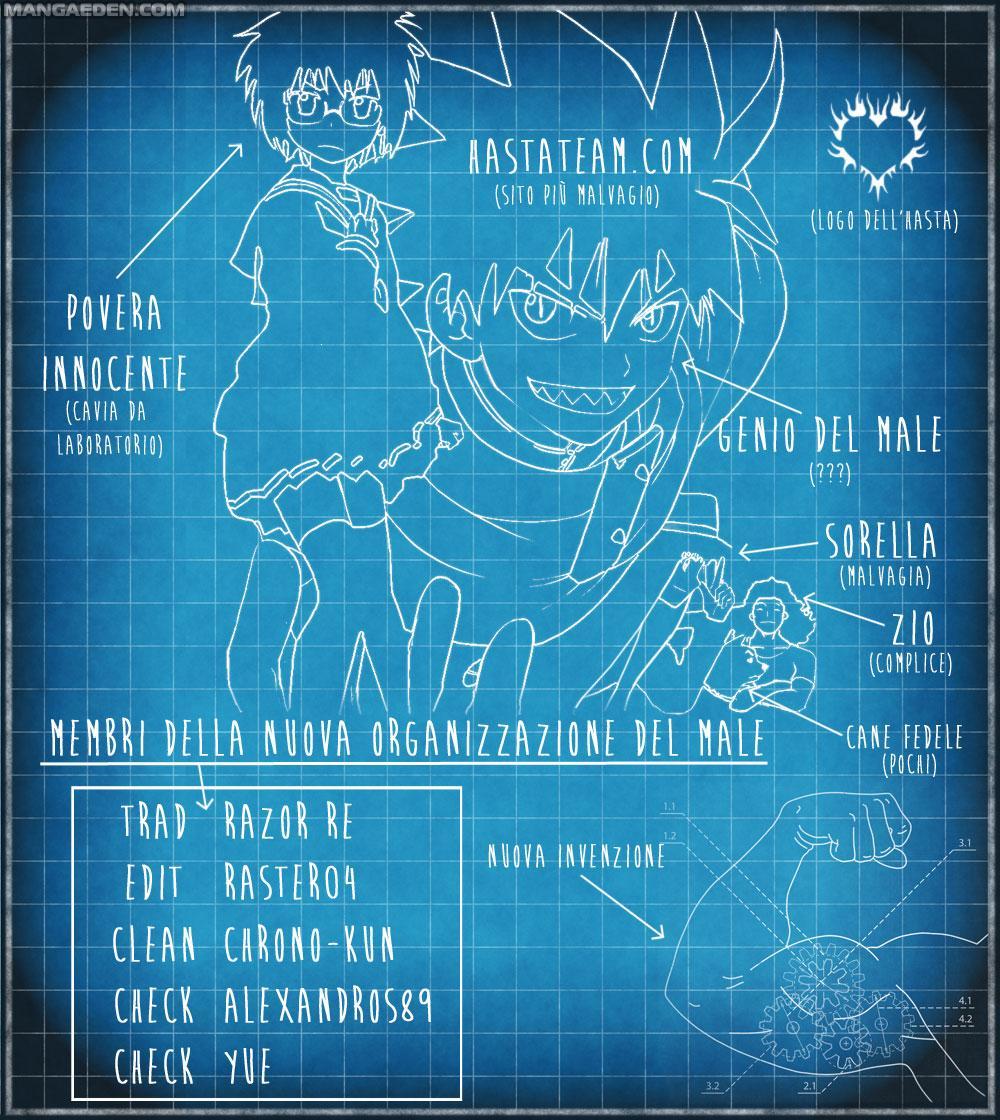 https://nine.mangadogs.com/it_manga/pic/6/326/288863/Hajimetenoaku160Laloroprom986.jpg Page 1