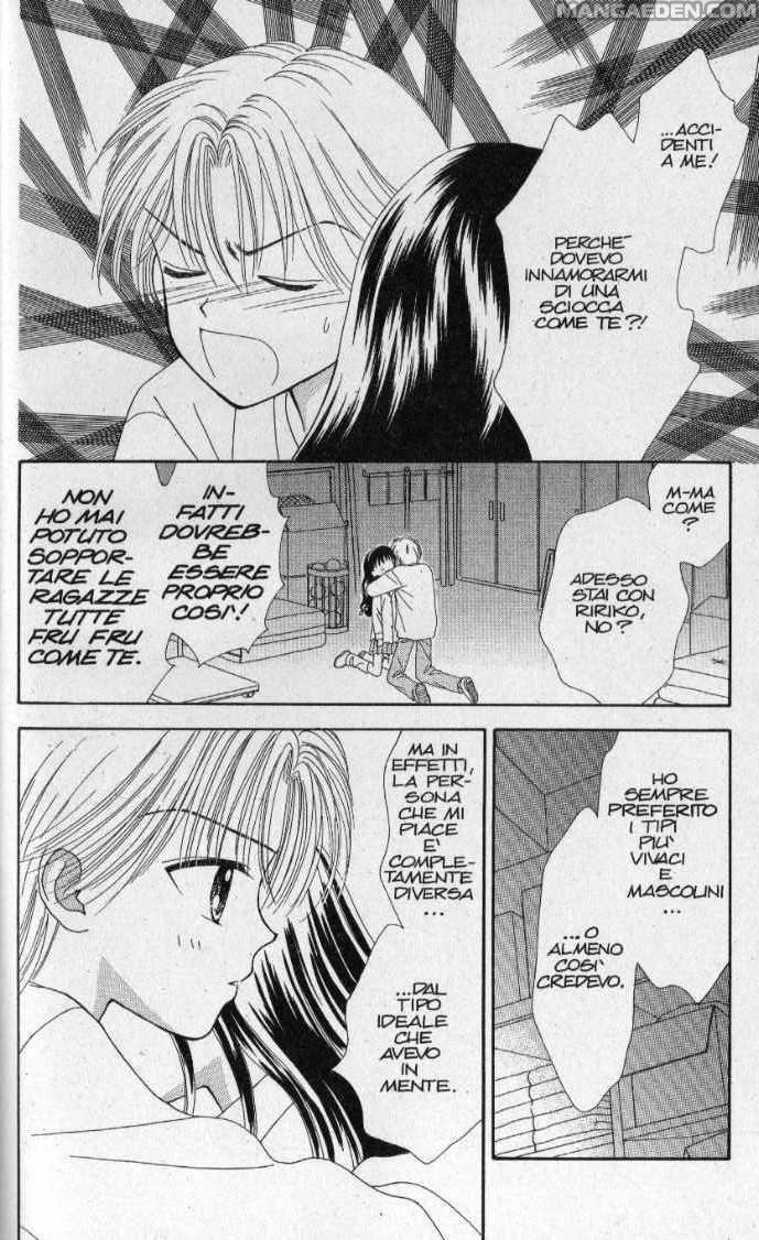 https://nine.mangadogs.com/it_manga/pic/63/1983/227891/MintnaBokura12Volume12184.jpg Page 1