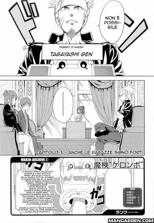 https://nine.mangadogs.com/it_manga/pic/63/447/216048/Makenki3Ancheleragazzesono480.jpg Page 1